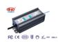 余氏电子LED电源